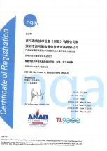 TL9000证书