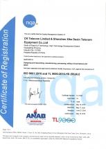 TL9000证书(英文版)